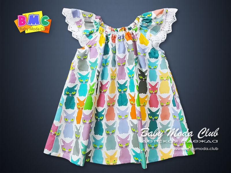 50701c57b5f Платье для девочки