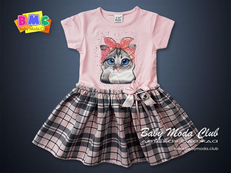 676d7973ef8 Одежда для девочек